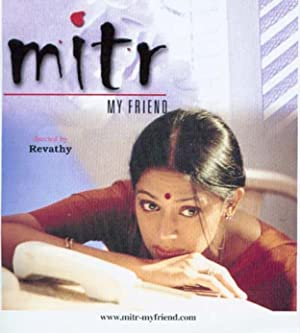 screenplay Mitr: My Friend Movie