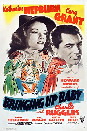Movie Bringing Up Baby (1938)