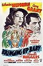 Bringing Up Baby (1938) Poster
