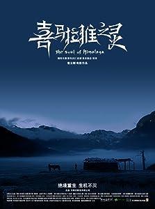 The Soul of Himalaya (2017)