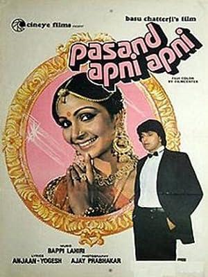Pasand Apni Apni movie, song and  lyrics