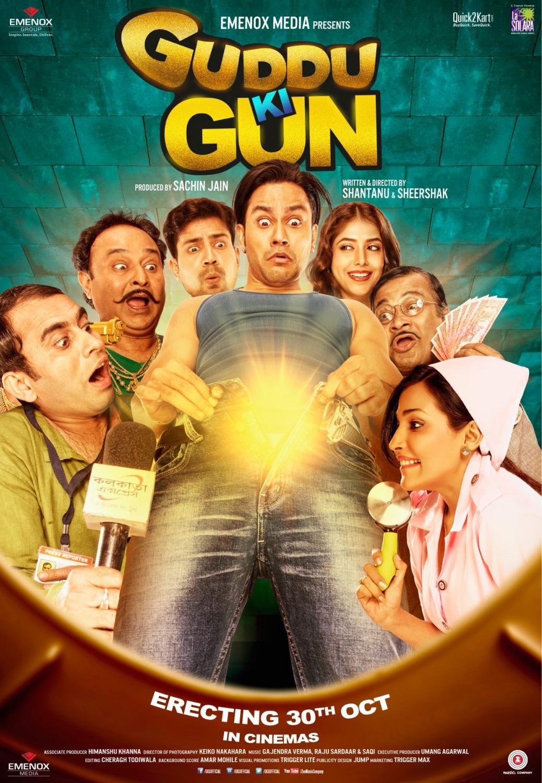Guddu Ki Gun man full movie free download