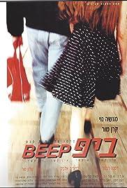 Beep Poster