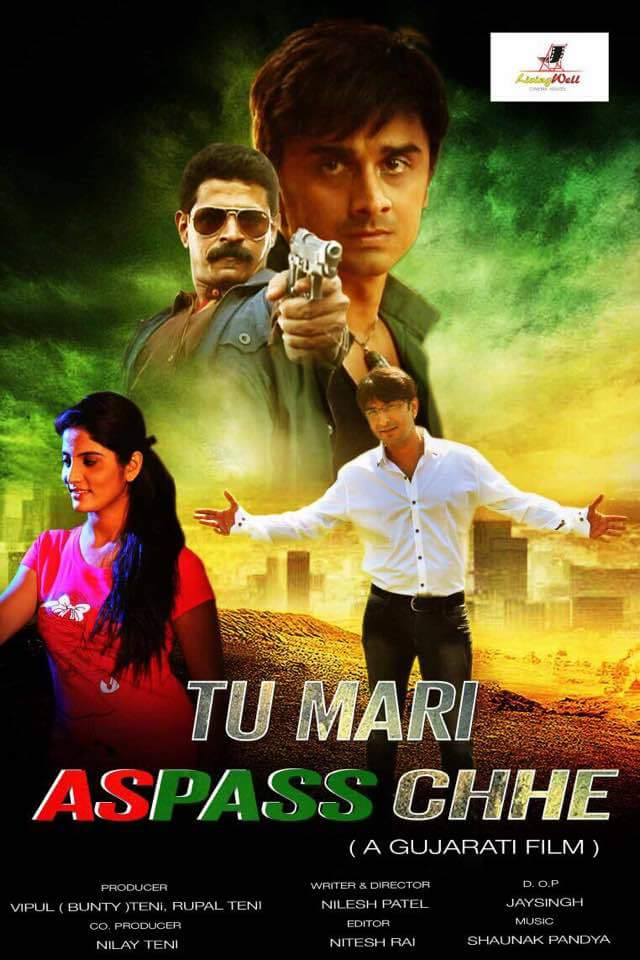Tu Mari Ass Pas Che 2016 Gujarati 400MB HDRip Download