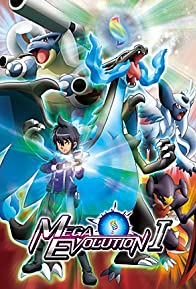 Primary photo for Pokémon: Mega Evolution Special IV