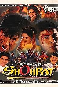 Shohrat (1996)