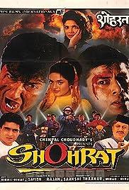 Shohrat Poster