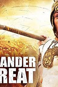 Terra X: Alexander der Große (2014)