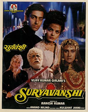 Horror Suryavanshi Movie