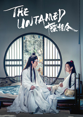 IMAGE: Netflix Cover for The Untamed, two men in period Chinese clothing
