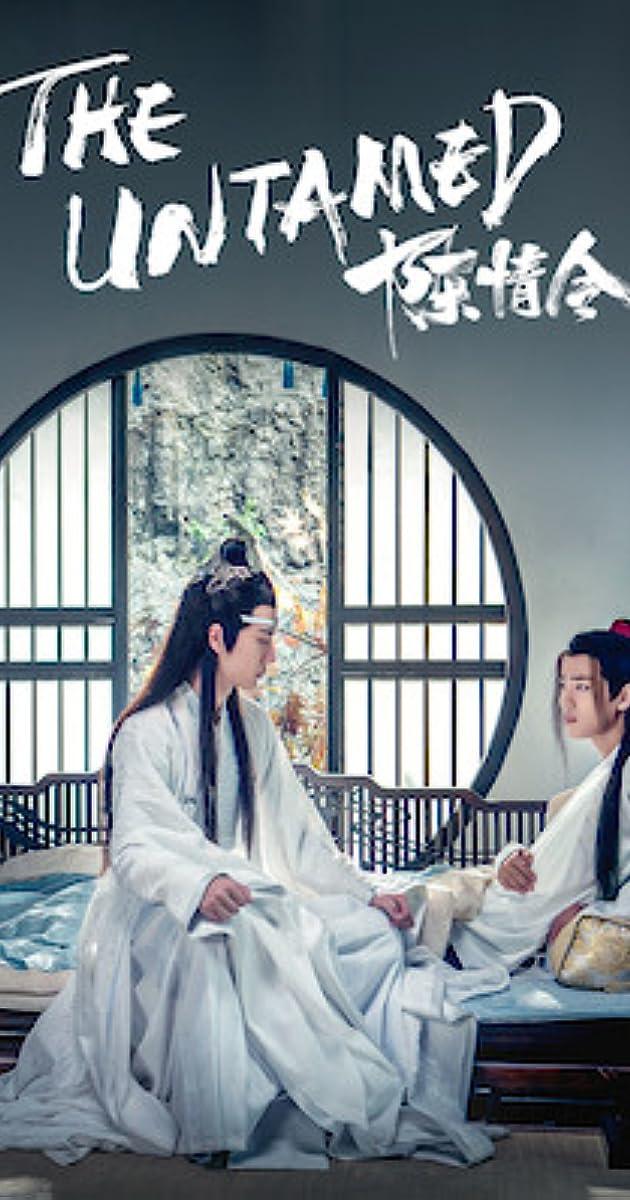 descarga gratis la Temporada 1 de Chen qing ling o transmite Capitulo episodios completos en HD 720p 1080p con torrent