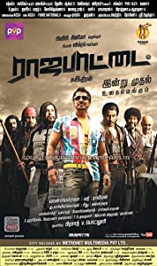 Rajapattai download