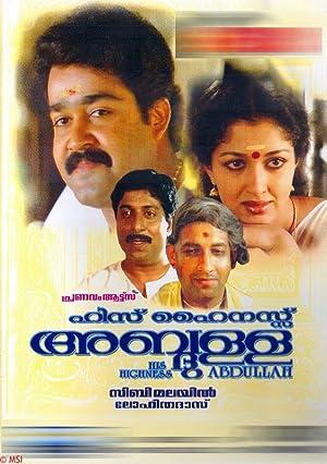 Ambazhathil Karunakaran Lohithadas (story) His Highness Abdullah Movie