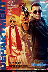 Amitabh Bachchan and Sanjay Dutt in Department (2012)