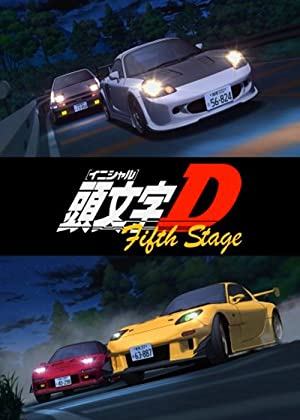 Initial D: Fifth Stage