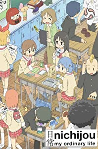 Watch a good movie Nichijou Japan [x265]