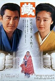 Kura Poster