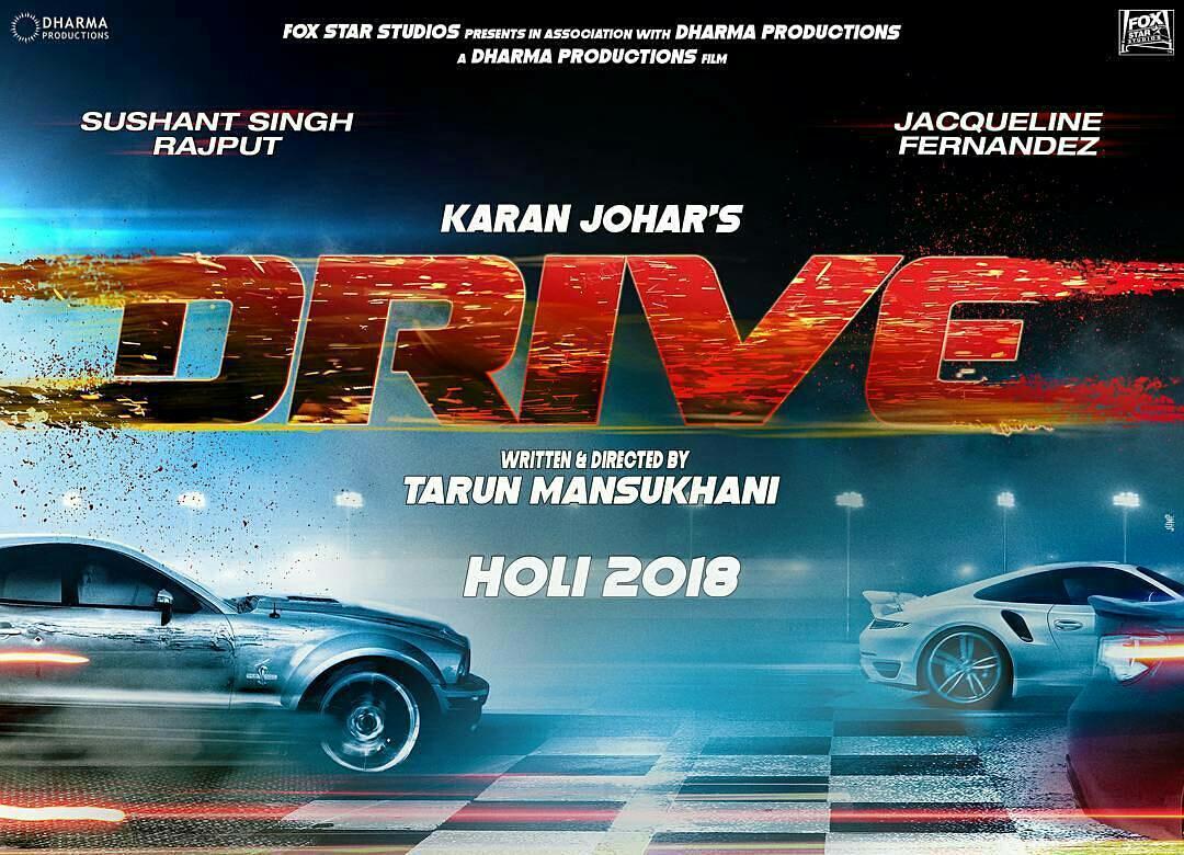 Drive (2019) - IMDb