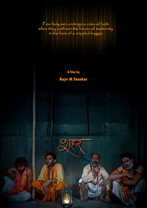 Shaher movie, song and  lyrics