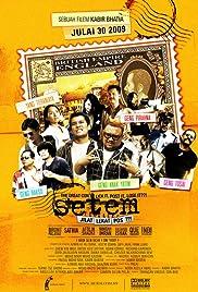 Setem(2009) Poster - Movie Forum, Cast, Reviews