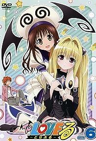 Primary photo for To Love-ru OVA: Rito to Mikan