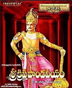 Taraka Rama Rao Nandamuri Shri Krishna Pandaviyam Movie