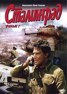 Stalingrad (1990)