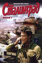 Stalingrad(1990) Poster - Movie Forum, Cast, Reviews