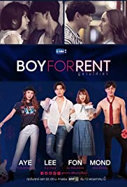 Boy for Rent Poster