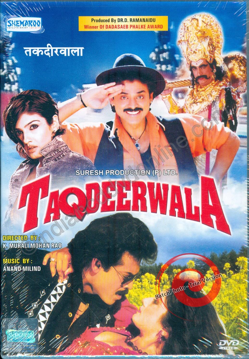 Taqdeerwala (1995) - IMDb