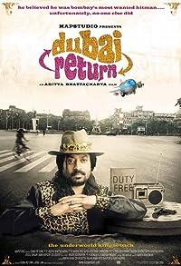 Primary photo for Dubai Return