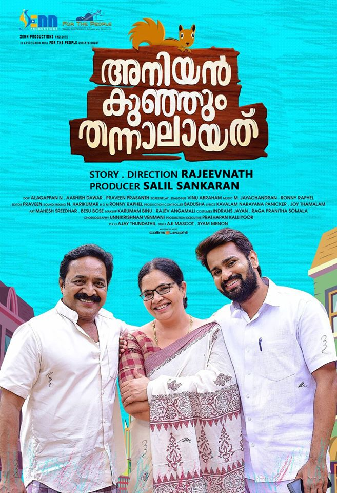 Aniyankunjum Thannalayathu (2020) Malayalam 720p HEVC HDRip x265 AAC ESubs  (650MB) Full Movie Download