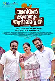 Aniyankunjum Thannalayathu (2019) HDRip Malayalam Full Movie Watch Online Free
