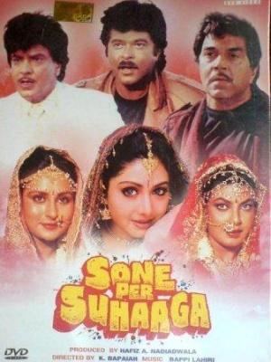 Nutan Sone Pe Suhaaga Movie