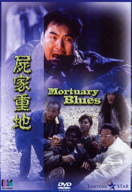 Khu Vực Xác Ướp | Mortuary Blues