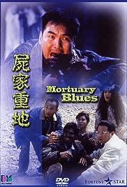 Mortuary Blues Poster