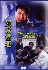 Latest english movies direct download Shi jia zhong di by [640x480]