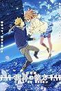 Beyond the Boundary Movie: I'll Be Here - Kako-hen (2015) Poster