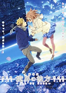 Beyond the Boundary Movie: I'll Be Here - Kako-hen