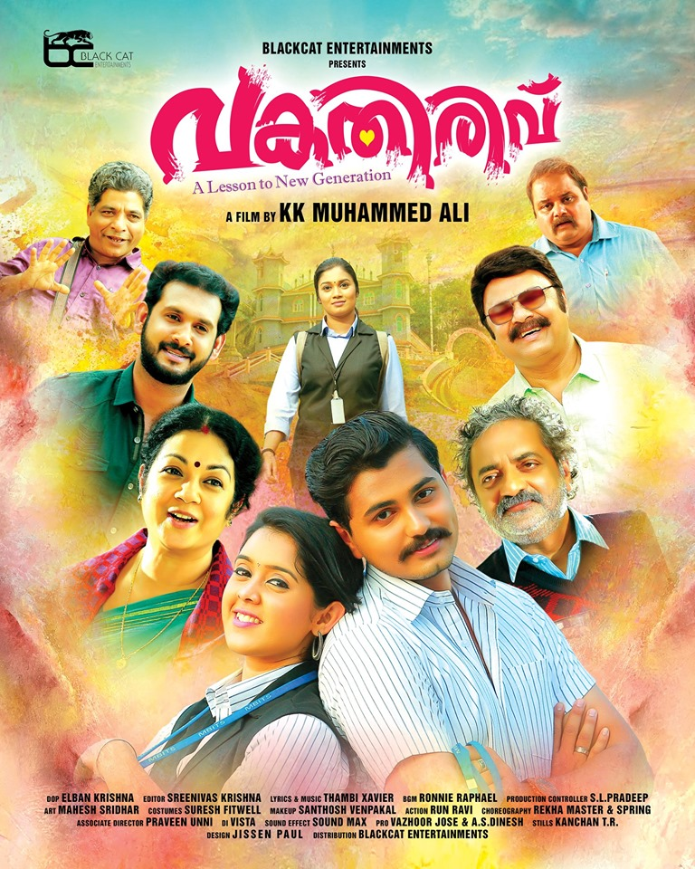 Vakathirivu 2019 Malayalam 380MB HDRip Download