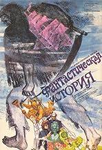 Fantasticheskaya istoriya