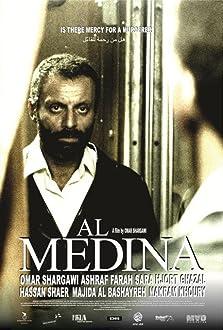 Al Medina (2015)