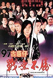 Young and Dangerous 1997 Poster