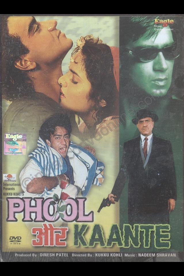 Phool Aur Kaante 1991
