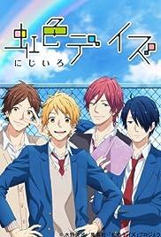 Nijiiro Days TV Series 2016