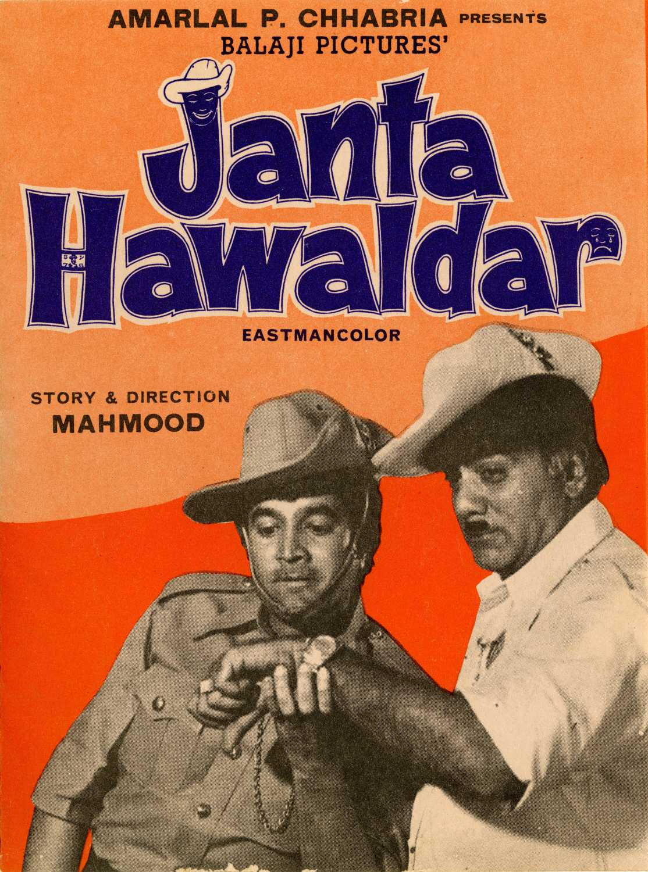 ajab-jankari-bollywood-ke-kisse-when-mehmood-hit-rajesh-khanna