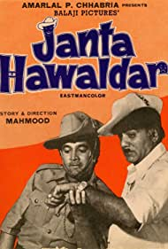 Janta Hawaldar (1979)