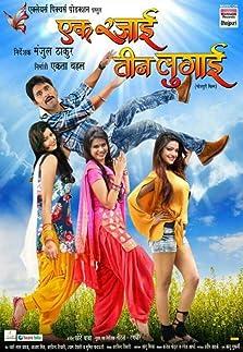 Ek Rajai Teen Lugai (2017)