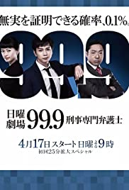 99.9 Criminal Lawyer (2016)