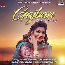 Gajban: Chundadi Jaipur Ki (2019 Video)
